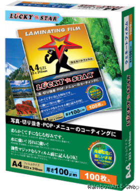 Lucky Star Laminating Film A4 Size