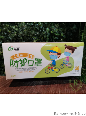 Kids Masks Disposable 3-layer 50pcs Children's Special Student Masks Anti-bacterial and Dustproof 一次性3层儿童防护口罩