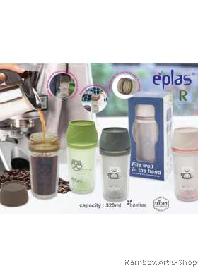 Eplas Double-Wall Insulated Coffee Cup 320ml (Random Colour)