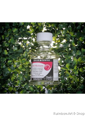Daler-Rowney Purified Linseed Oil 75ml