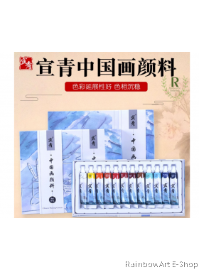 Artmate Chinese Painting Colour 18 colours x 6ml