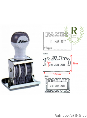 SHINY DIE PLATE DATE STAMP RUBBER STAMP WITH DATE FAXED / PAID / RECEIVED