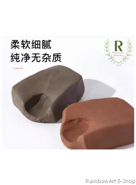 White Paper Clay / Terracotta Clay 500g