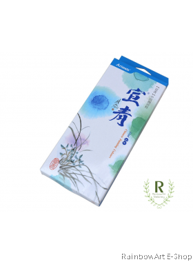 ARTMATE CHINESE PAINTING COLOURS 12ML x 12col